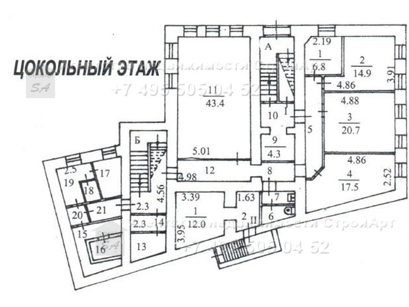 3001 Аренда здания Садовническая д.14 с.9 под банк, офис 1105 кв.м
