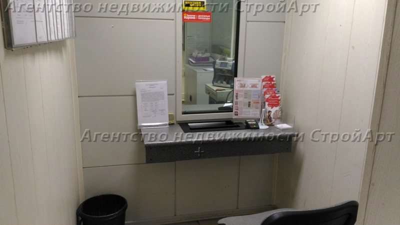 5004 Аренда помещения под банк м. савеловская, Сущевский вал 9, 225 кв.м без комиссии