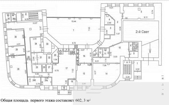 Аренда помещения под банк м. Полянка, Б.Полянка 2/10с1, 373 кв.м без комиссии