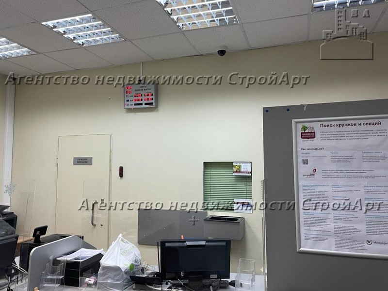 5015 Аренда помещения банка 52 кв.м, Б. Казенный пер.8с2, без комиссии