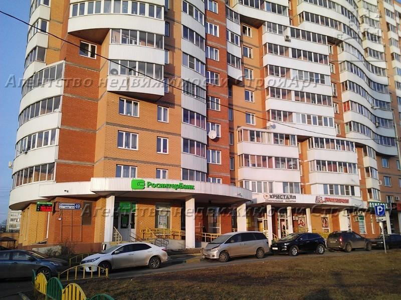 5023 Аренда помещения под банк м. Люблино, ул. Совхозная 49, 117 кв.м без комиссии