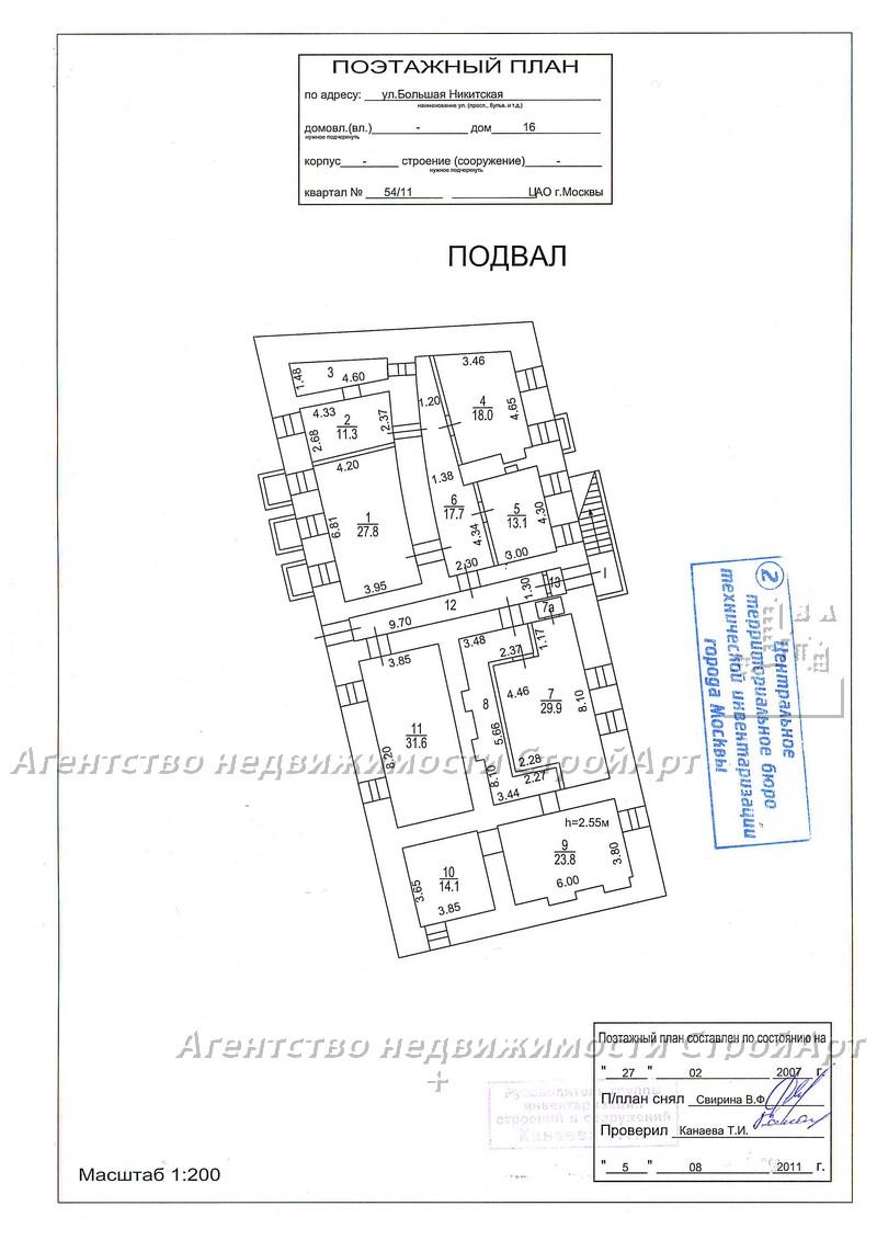 5035 Аренда здания под банк Б.Никитская 16, 1000 кв.м без комиссии