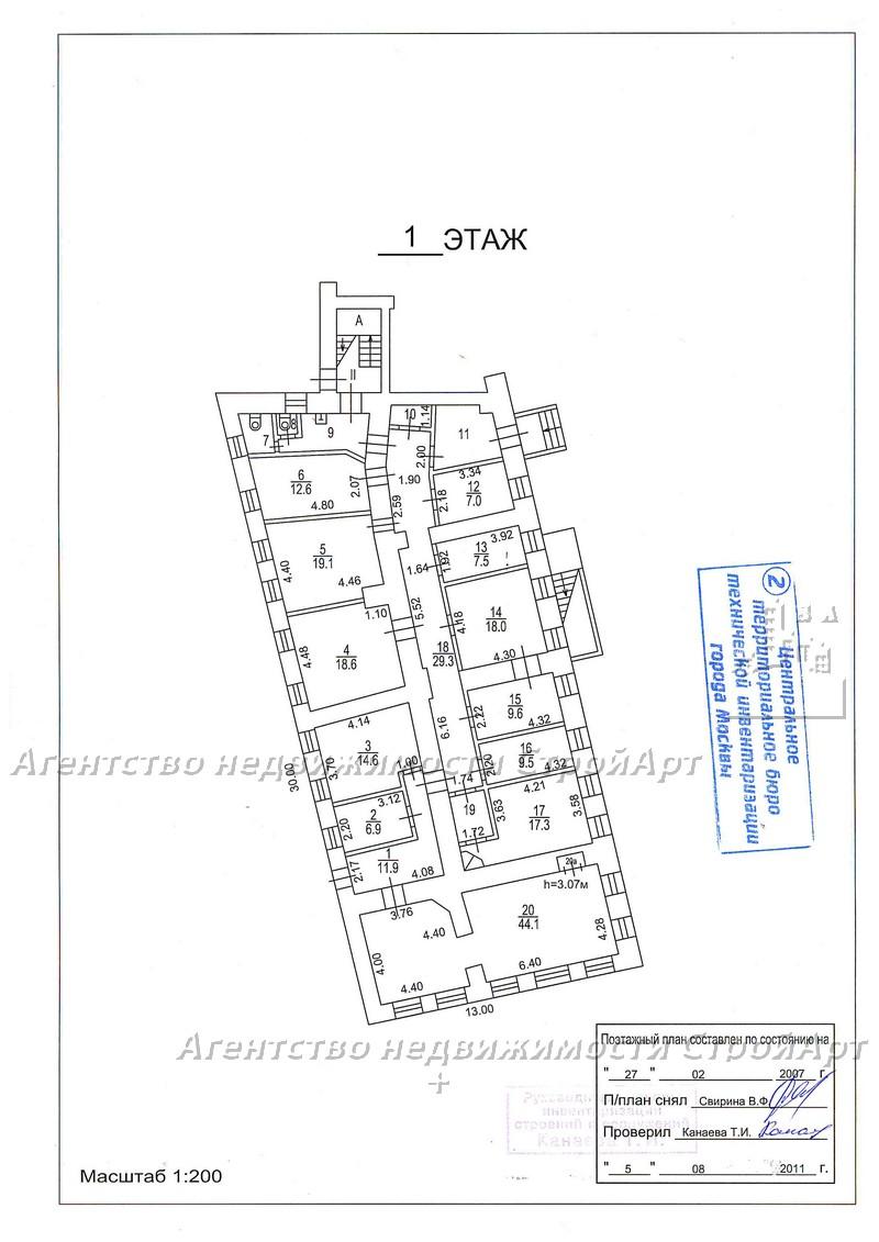 Аренда помещения под банк 372кв.м Б.Никитская 16 без комиссии