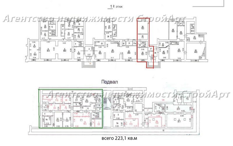 5045 Аренда помещения под банк Космодамианская наб. 4/22 кБ, 205 кв.м и 223 кв.м без комиссии