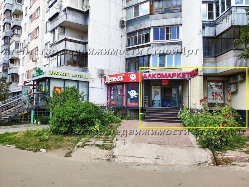 5062 Аренда торгового помещения 81 кв.м м. Марьино, Новочеркасский бульвар 55 без комиссии