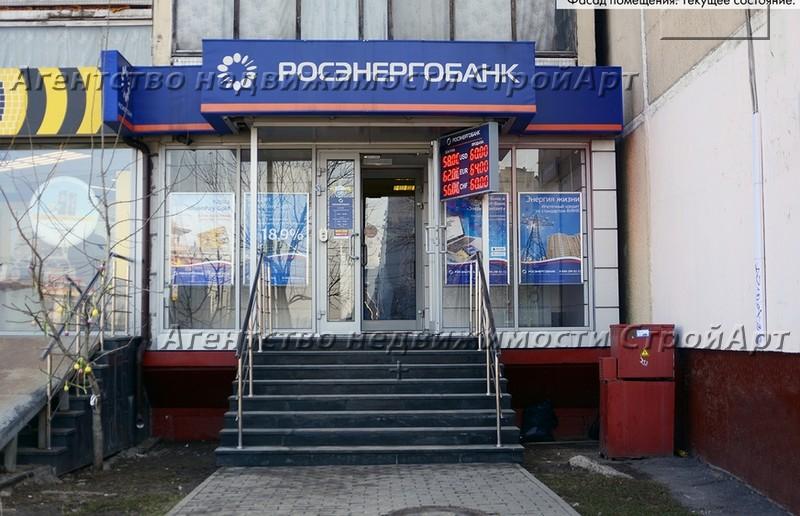 5071 Аренда помещения под банк м. Отрадное, Северный бульвар 2, 58 кв.м без комиссии