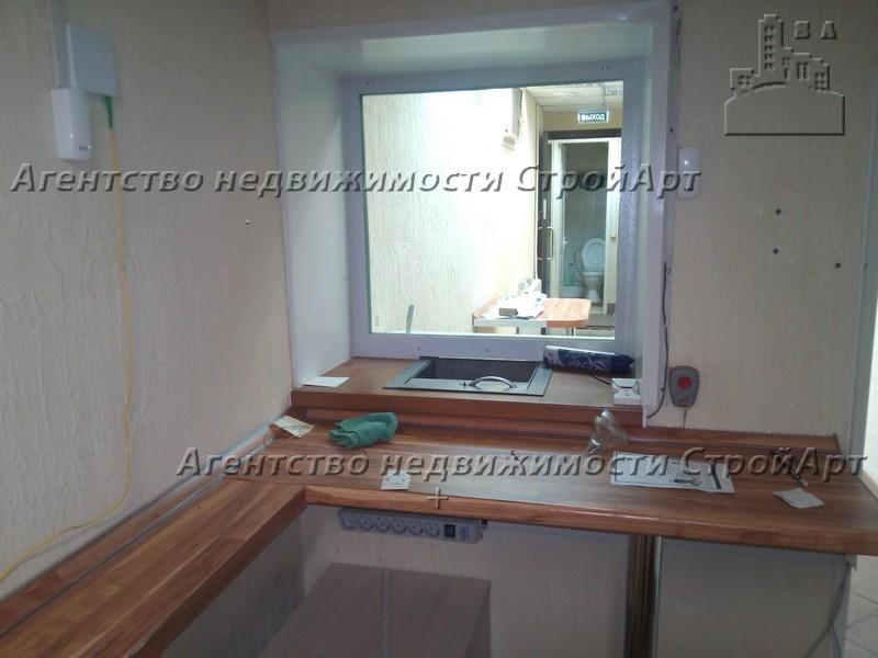 5075 Аренда помещения под операционную кассу банка Люблинская 171к1, 30 кв.м без комиссии
