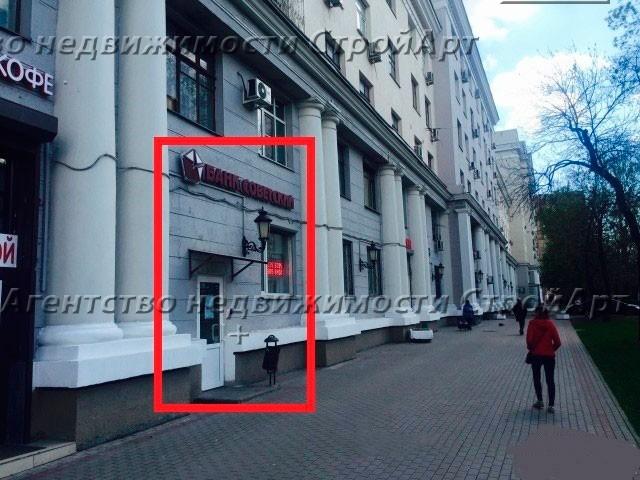 5080 Аренда помещения под банк 88кв.м м. ВДНХ, Проспект Мира 124к5 без комиссии
