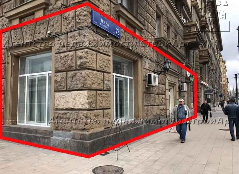 5091 Аренда помещения под банк м. Рижская, Проспект мира 78, 50 кв.м без