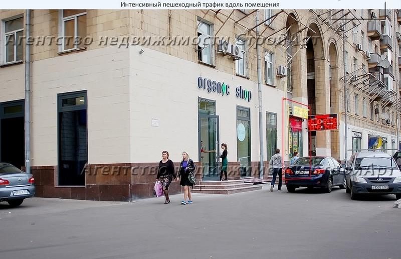 5096 Аренда помещения под банк м. Университет, Ленинский проспект 72 без комиссии