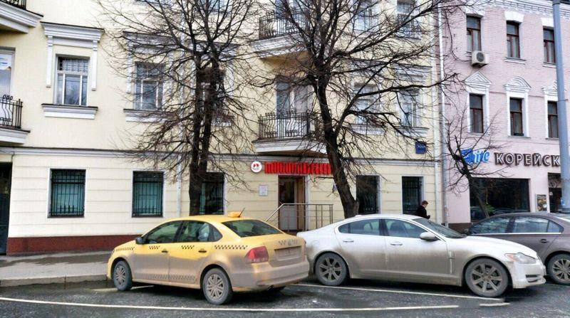 5101 Аренда помещения под банк 117 кв.м м. Серпуховская, м. Добрынинская, ул.  Большая Серпуховская