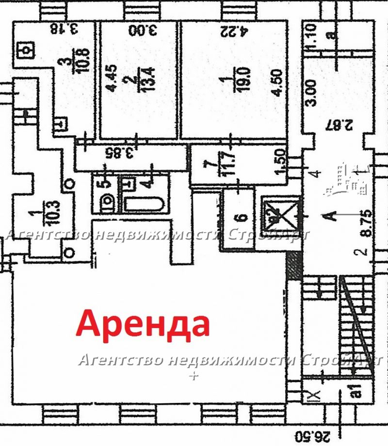 5132 Аренда помещения м. Аэропорт, Ленинградский проспект 60А, 67 кв.м без комиссии