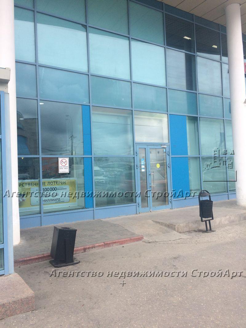 5185 Аренда помещения  м. Теплый стан, Новоясеневский проспект 2а стр1 без комиссии