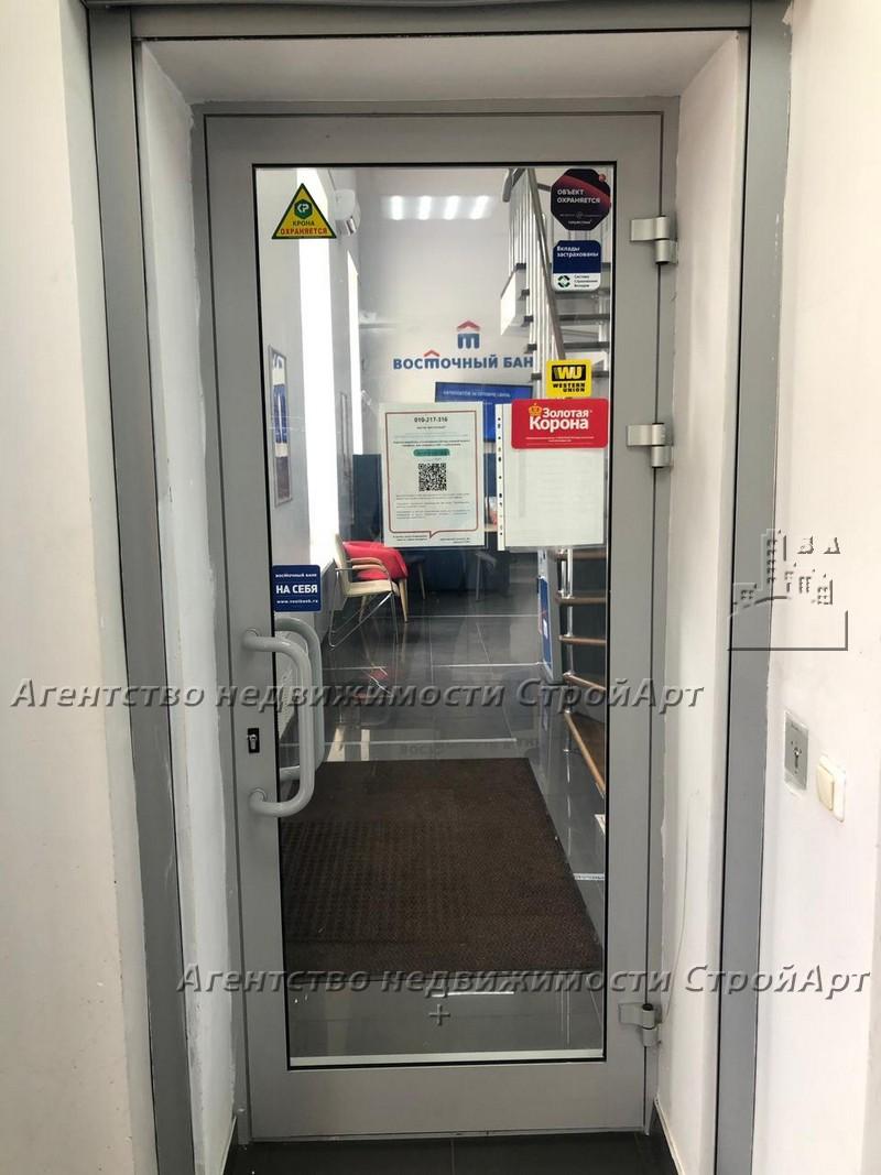 5210 Аренда помещения под банк ул. Профсоюзная 18к1, 138 кв.м,  без комиссии