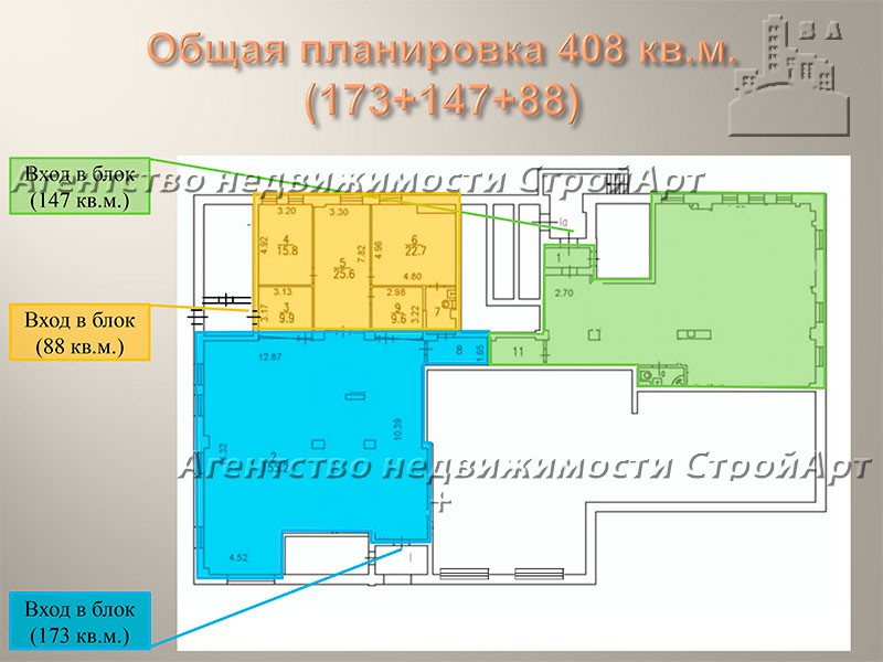 5218 Аренда нежилых помещений м. Добрынинская, Погорельский пер. д.5, стр.2 без комиссии.