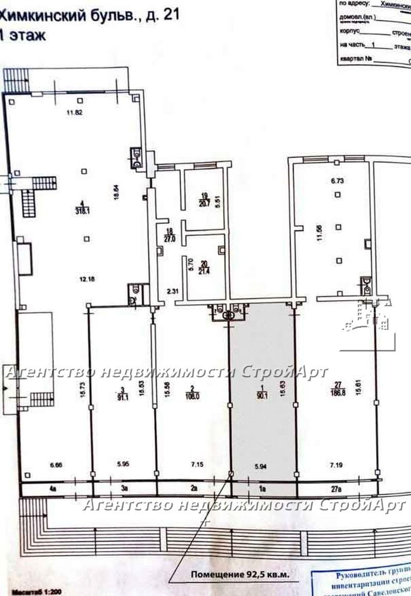 5242 Аренда торгового помещения м. Сходненская, Химкинский бульвар 21, 92,5 кв.м, без комиссии