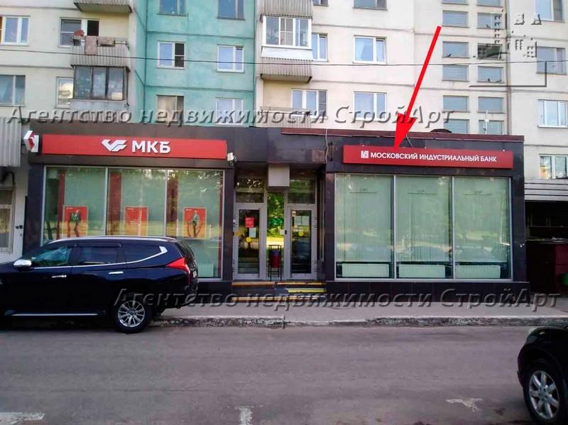 5248 Аренда помещения банка м. Ясенево, Новоясеневский пр-т 32к1, 100 кв.м, без комиссии