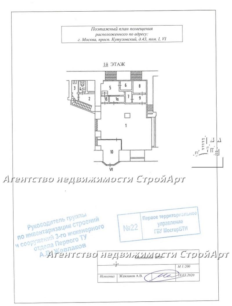5249 Аренда помещения банка м. Кутузовская, Кутузовский пр-т 43, 144кв.м, без комиссии