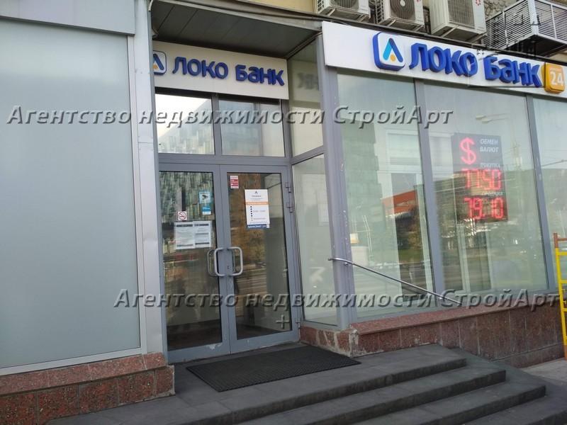 5261 Аренда помещения банка м. Войковская, Ленинградское ш.15, 57м2, без комиссии