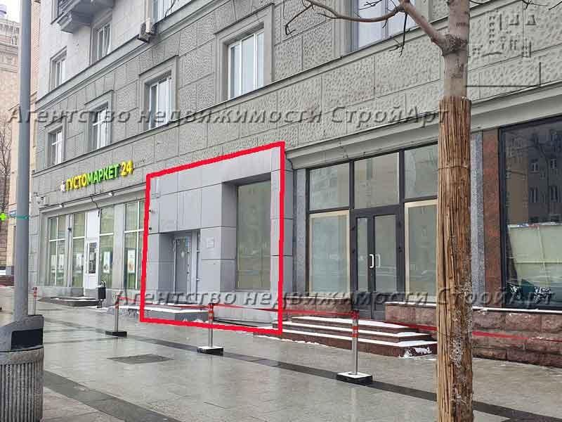 5264 Аренда помещения банка м. Смоленская, Новинский бульв.12, 126м2, без комиссии