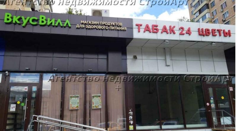 5267 Аренда торговых помещений м. Электрозаводская, Б. Семеновская 27к2, без комиссии