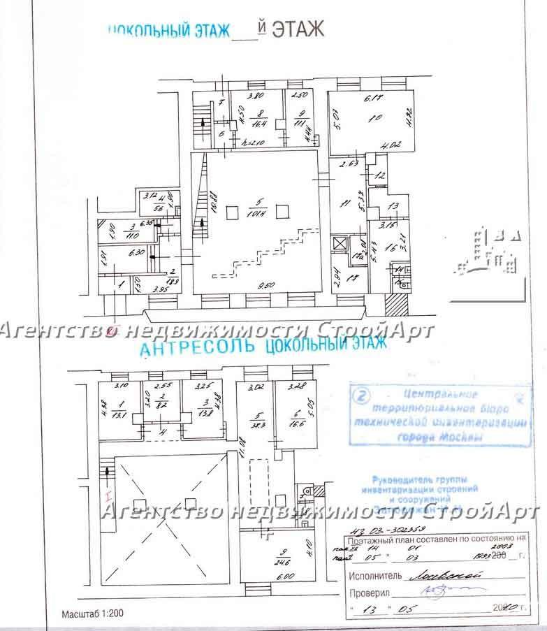 5291 Продажа нежилого помещения на Садовом кольце, 603м2, Каретный ряд 5/10с2 от Собственника!