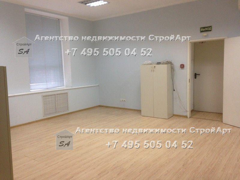 7073 Аренда помещения банка м. Добрынинская, 3-й Монетчиковский пер. 4с1, 356 кв.м без комиссии