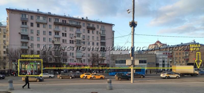 7171 Аренда помещения банка 122 кв.м Хорошевское шоссе д.88 без комиссии!