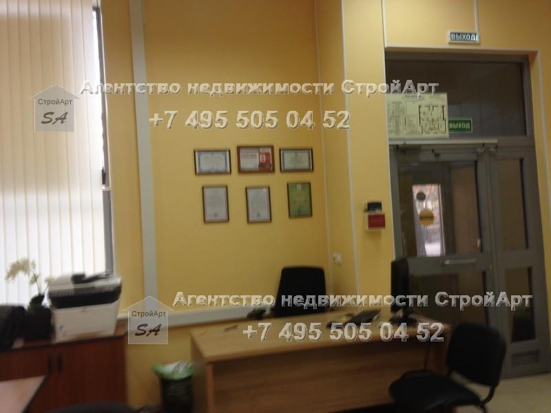 7381 Аренда помещения под банк м. Фрунзенская, Комсомольский пр  120 кв.м без комиссии
