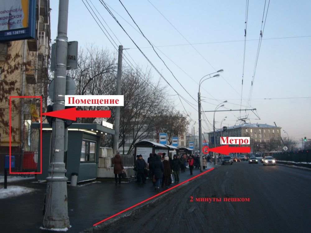 7461 аренда помещения  м. Полежаевская, Хорошевское шоссе д.88, 78 кв.м без комиссии