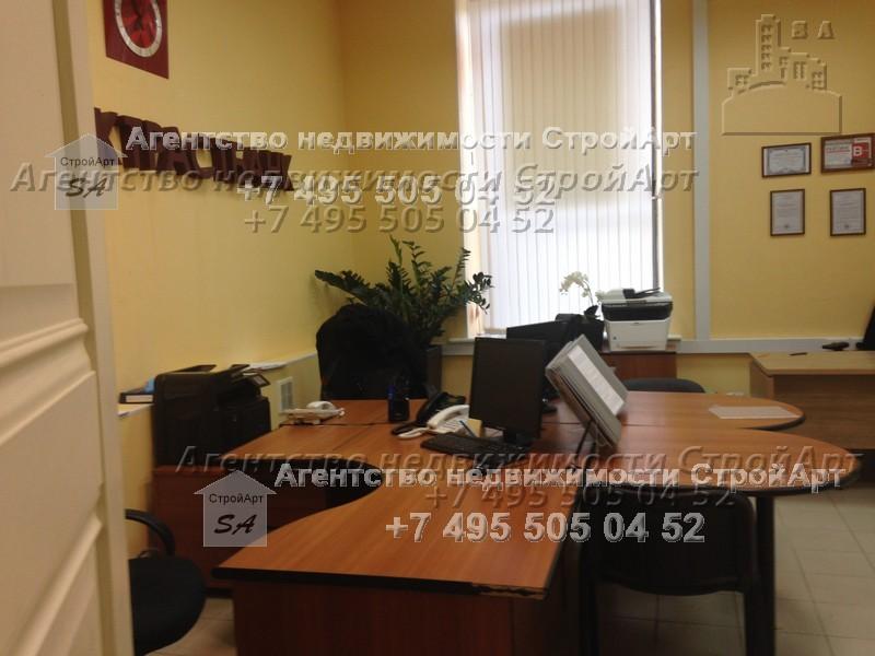 7556 Продажа универсального нежилого помещения 120 кв.м  Комсомольский проспект д.35 от собственника