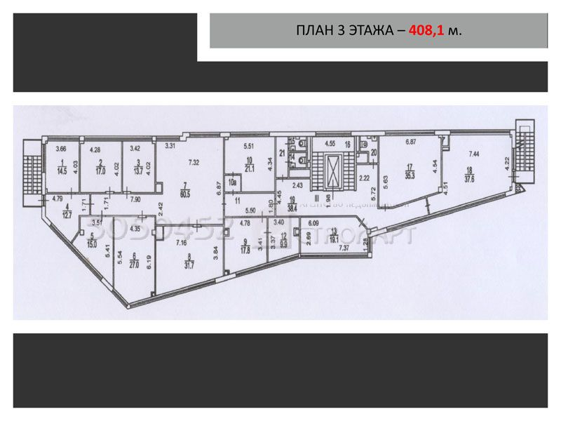 7558 Сдается в аренду банковский особняк м. Дмитровская 1142 кв.м без комиссии!
