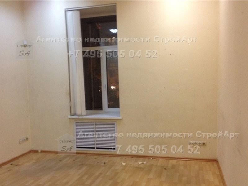 7633 Аренда помещения под банк 164 кв.м Красная пресня
