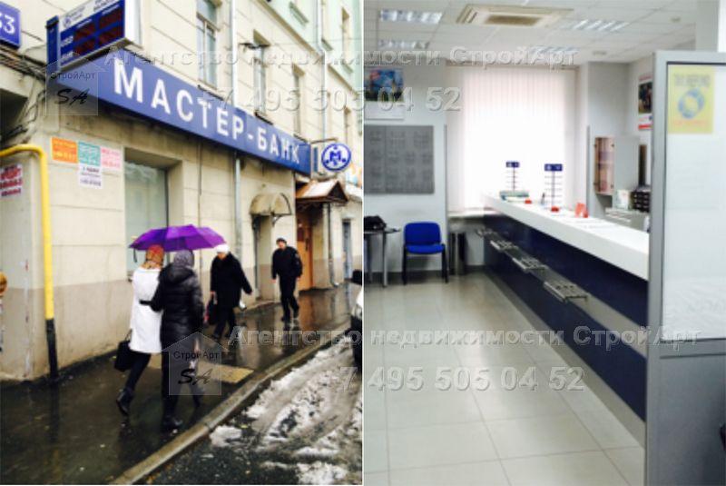 7658 Аренда помещения под банк м. Менделеевская, ул. Новослободская д.33, 70 кв.м без комиссии