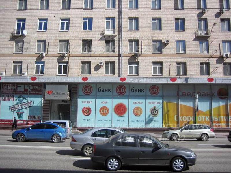 7771 Аренда помещения под банк 1-я Тверская Ямская 333,3 кв.м без комиссии!