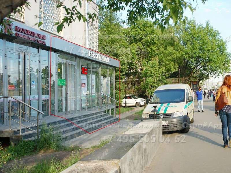 7785 Аренда помещения под банк Зубовский бульвар д.16-20, 72 кв.м без комиссии