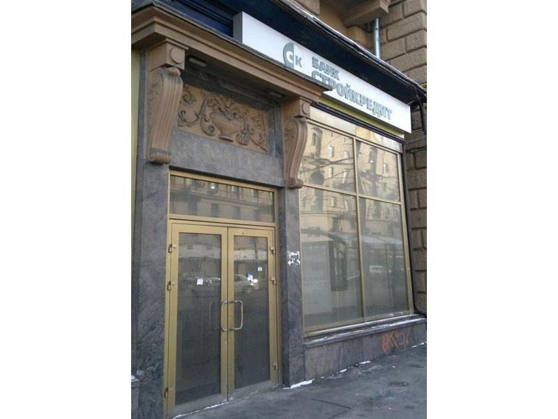 7823 Аренда помещения под банк 198 кв.м Проспект Мира д.74 без комиссии