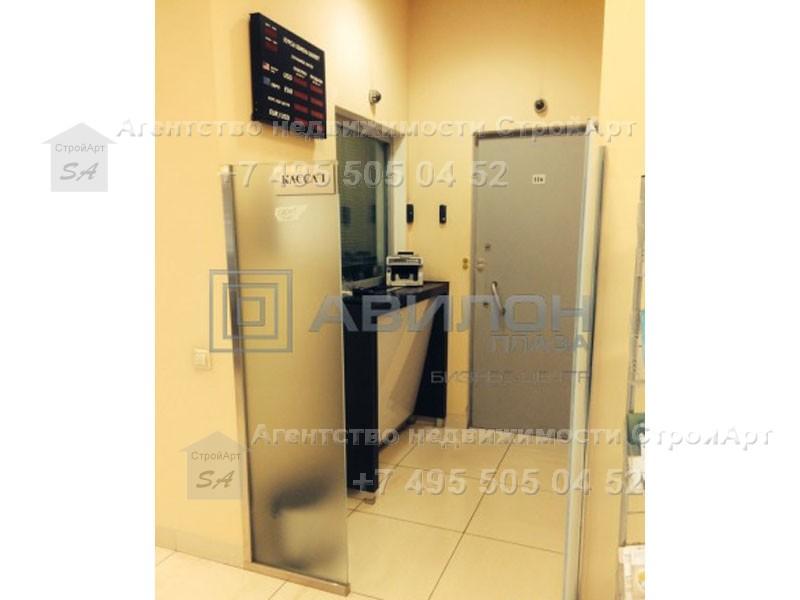 7864 Аренда помещения под банк 483 кв.м в Бизнес центре Авилон Плаза без комиссии