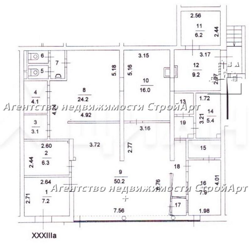 7868 Аренда помещения банка 160 кв.м, м. Перово, Зеленый проспект д.22, без комиссии