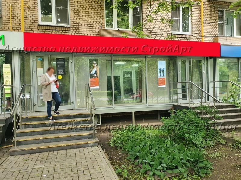 7876 Аренда помещения под банк Свободный проспект д.38\17, 57 кв.м без комиссии