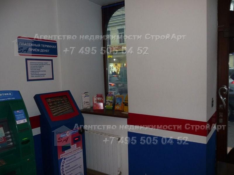 Аренда помещения под банк Пятницкая д.2\38, 95кв.м без комиссии