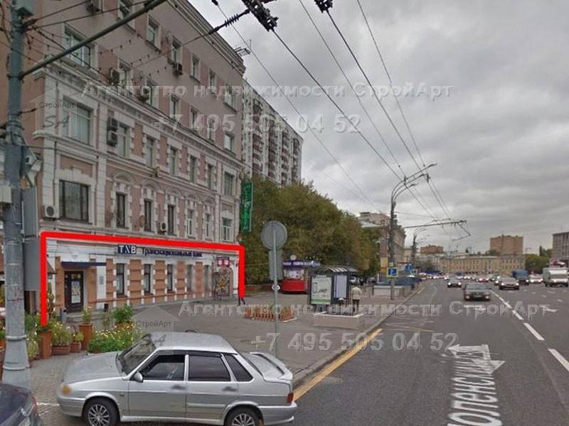 7904 Аренда помещения под банк Смоленский бульвар д.10, 170кв.м без комиссии