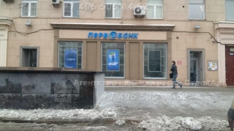 Аренда помещения под банк Смоленский бульвар д.7, 138 кв.м без комиссии