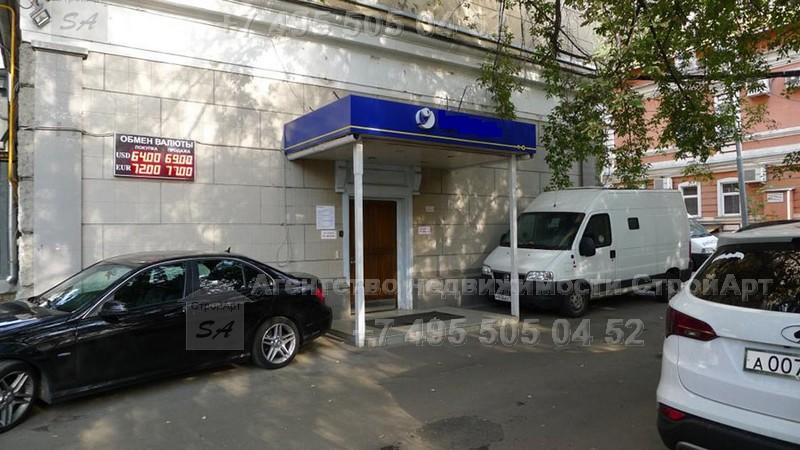 Аренда помещения под банк Космодамианская наб. д.40/42 с3, 436кв.м без комиссии