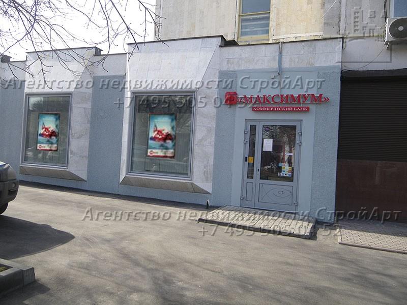 7929 Аренда помещения под банк Люсиновская д.6, 169 кв.м без комиссии