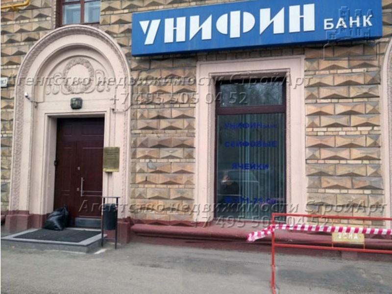 7938 Аренда помещения под банк м. Багратионовская, Б. Филевская д.21с2, 297 кв.м без комиссии