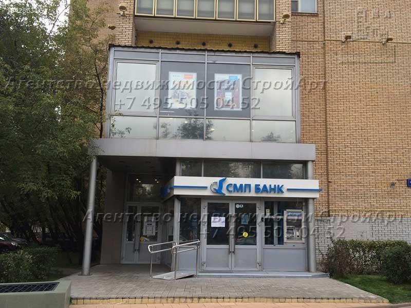 Аренда помещения под банк Б.Никитская 37с1, 316 кв.м без комиссии