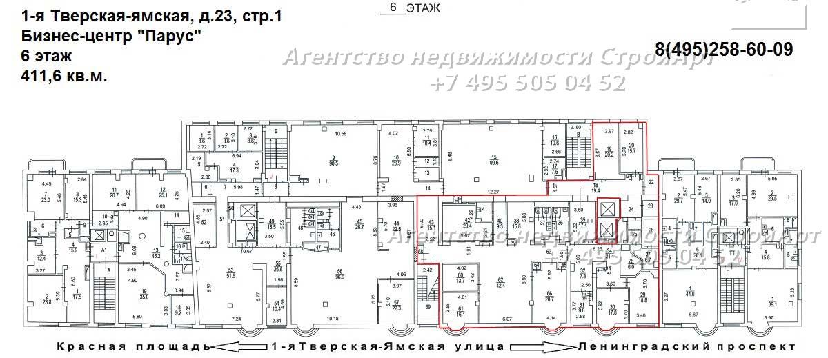 Аренда помещения под банк м. Белорусская,  1-я Тверская-Ямская ул., 23с1, 411кв.м без комиссии