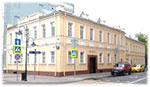 5203 Особняк под банк, офис в аренду 860-1300 кв.м Пятницкая ул., 57с1 без комиссии
