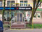 5204 Аренда помещения под банк м. Полежаевская, ул. Куусинена 1, 80кв.м, без комиссии